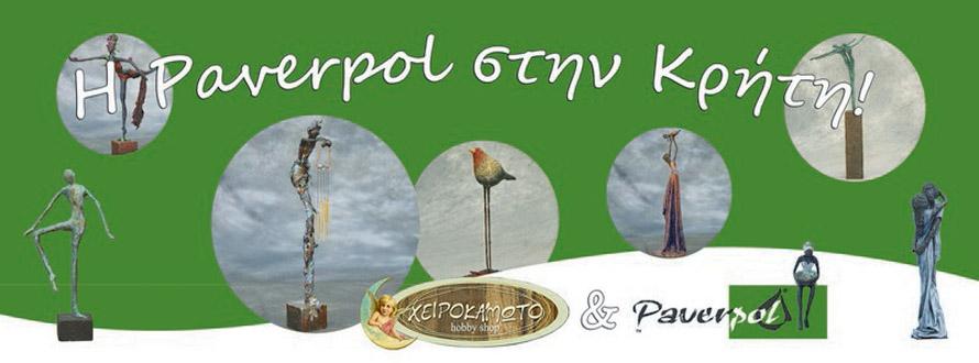 paverpol-kriti-banner