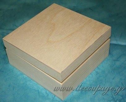 Κουτί Ειδικά σχεδιασμένο για μεγάλη χαρτοπετσέτα 165x165x74mm