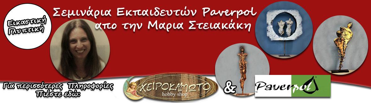2mino-seminario-Paverpol-2